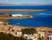 Libertador Lake Titicaca in Puno | Best hotels in Puno